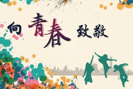 【向青春致敬】广东高考作文历史变迁(1951~2016)