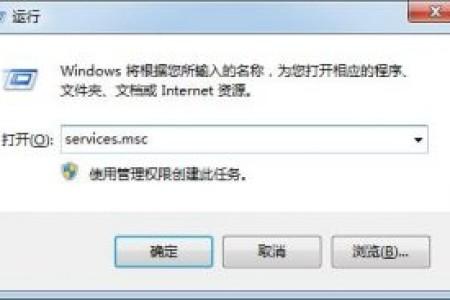 """Win7系统卸载打印机驱动提示""""正在使用无法删除""""如何解决"""