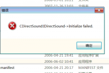 CDirectSound:IDirectSound->Initialize failed报错,FC模拟器不能用