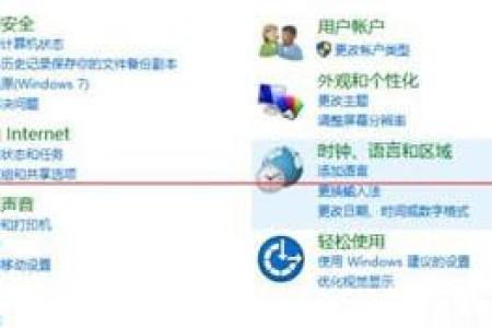 win10应用商店无法下载和更新应用