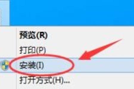 word安装字体失败怎么办win10