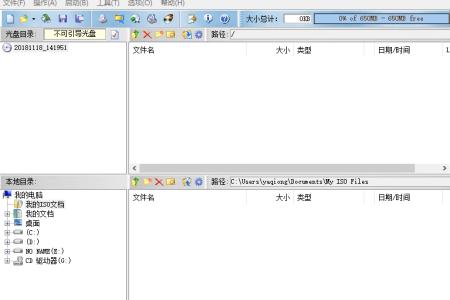 制作 ESXI6.7 U盘安装盘并用其安装