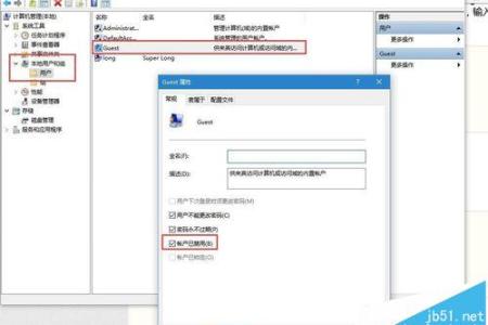 连接共享打印机失败错误代码0x80070035