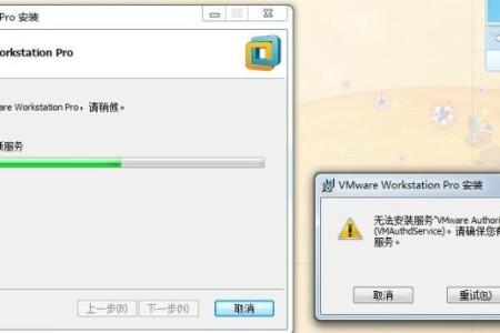 避坑指南 | 卸载VMware后再安装出现问题!