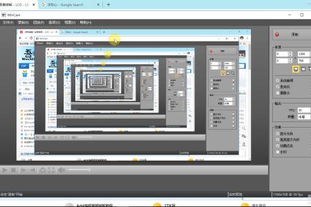 屏幕录像软件 WinCam v1.7.0 中文学习版