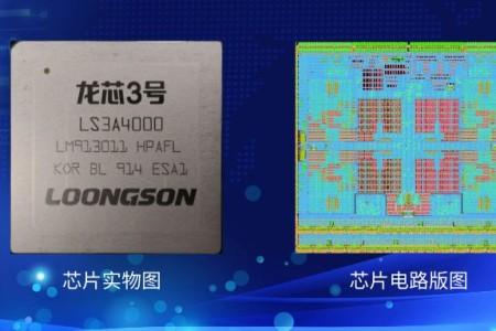 全面了解龙芯中科新一代处理器龙芯3A4000/3B4000
