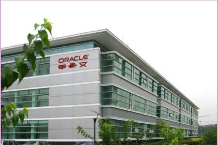为什么oracle公司的中文名称是甲骨文?