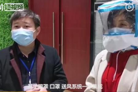 医护人员脸部勒痕令人心疼,河南企业研发新型隔离帽,解决这些问题