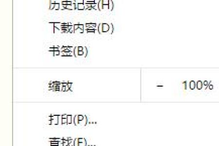 谷歌浏览器(Google Chrome)中打开自动翻译的操作流程介绍