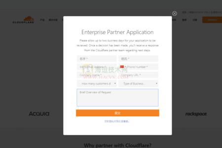 申请Cloudflare Partner自建CloudFlare CDN加速且可别名解析