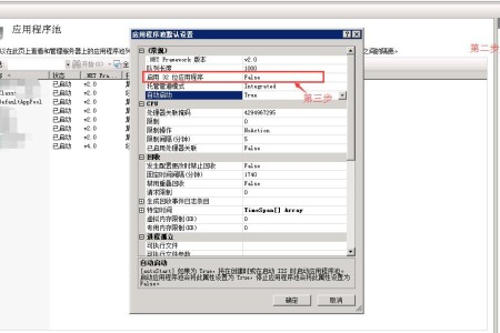 Microsoft OLE DB Provider for ODBC Drivers 错误 '80004005'