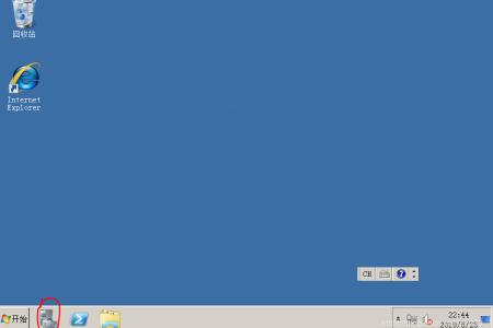 在windows server2008r2中安装IIS和ASP