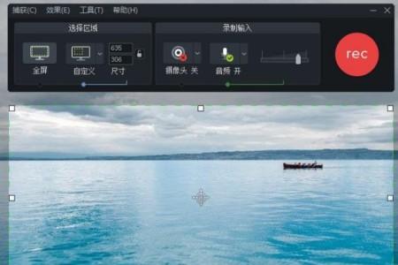 最强屏幕录像软件 Camtasia Studio 9.1.1 Build 2546 中文汉化版