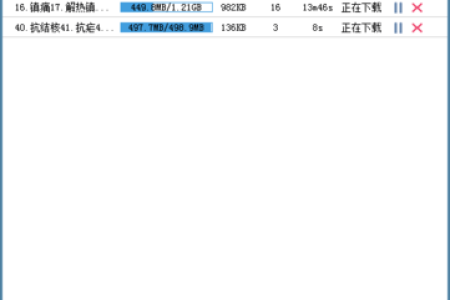 百度云下载加速器Pandownload v1.5.4破解限速及大文件限制