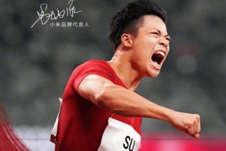 如何看待苏炳添成为小米品牌代言人?小米真的是买办企业吗?