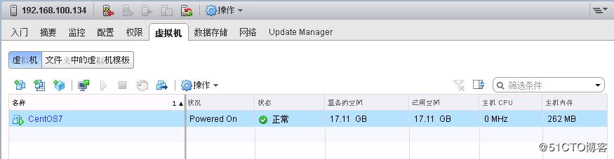 vSphere 6.5之克隆并部署虚拟机、迁移虚拟机