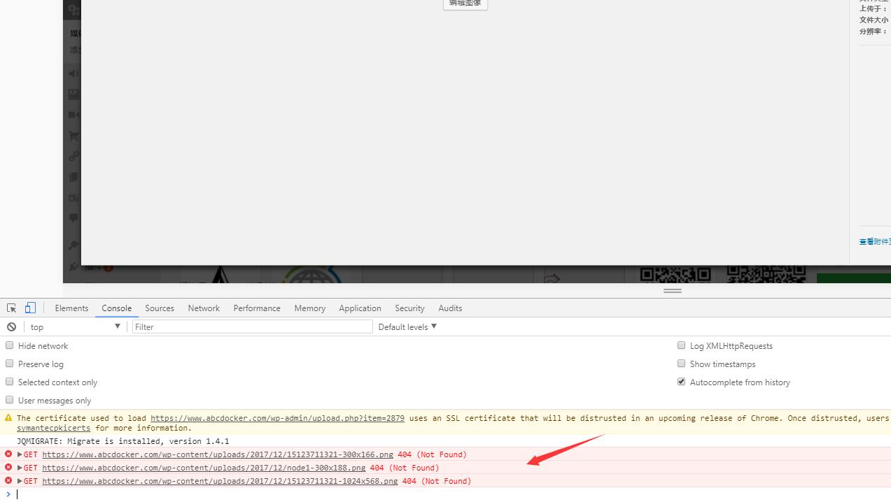 WordPress无法上传图片、文件(服务器找不到上传的图片文件)