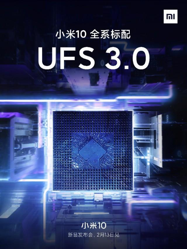 华为荣耀V30降价300,提前阻击小米10?-3