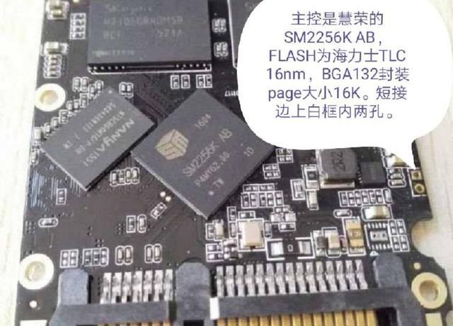 SSD固态硬盘坏了,还能修好吗?