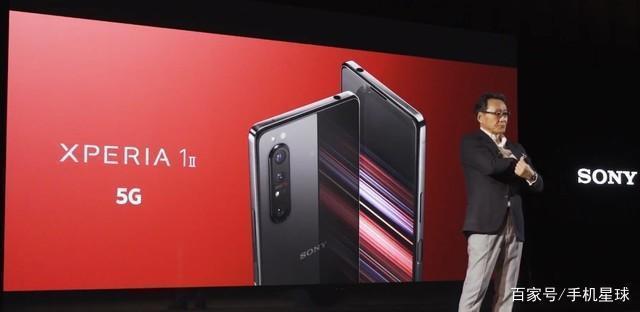 索尼新机Xperia 1 II正式发布 全球首款4K+HDR+90Hz屏幕来了-1