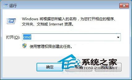DNS的缓存信息太多Win10清除DNS缓存的两种方案