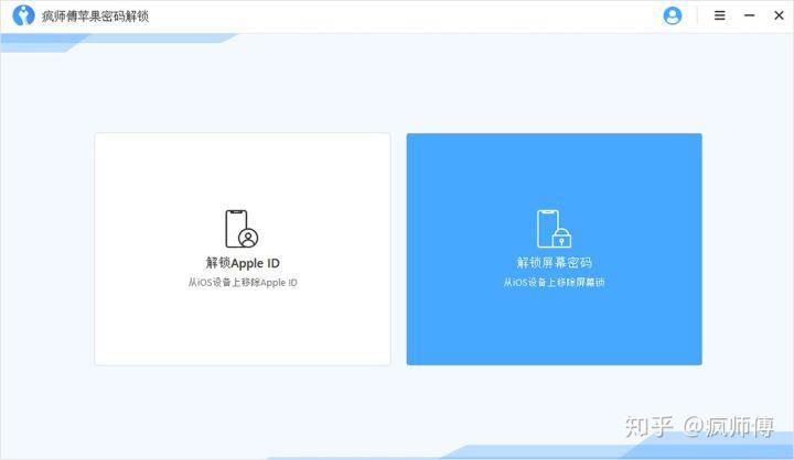 ipad停用连接itunes是什么意思 如何解决【图文】