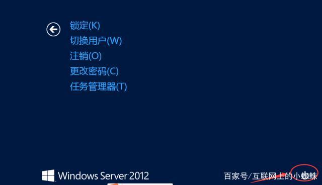 windows server 2012 怎样重启和关机的几种方法-3