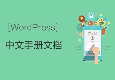 Wordpress升级后出现502错误的原因及解决方法
