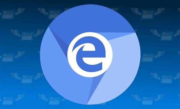 IE11将禁VBS:开发Chromium内核Edge