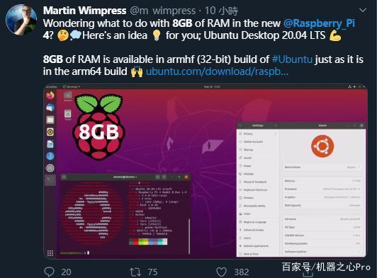 等等党的胜利:树莓派4首发8GB版,售价75刀,还可尝鲜64位操作系统-14