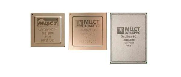 俄罗斯自研CPU完全揭秘:28nm老工艺、频率没法看-2