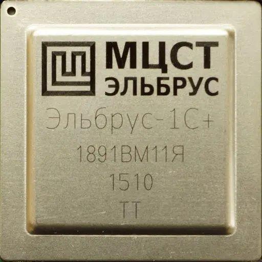 俄罗斯自研CPU完全揭秘:28nm老工艺、频率没法看-8