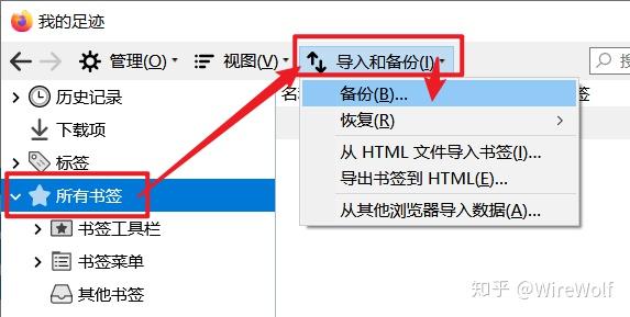 分清国内版FireFox和国际版FireFox火狐浏览器