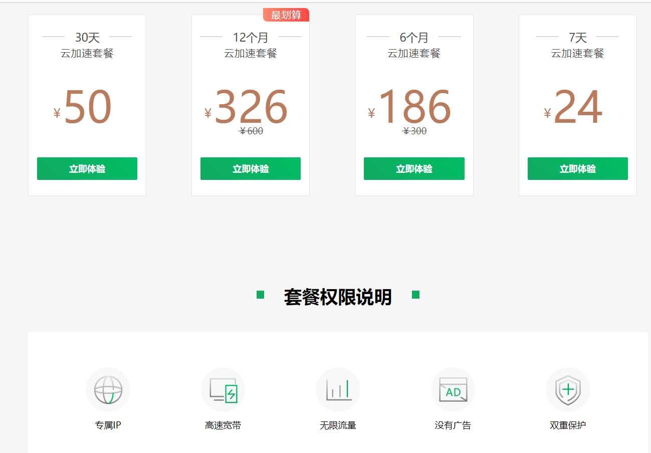 绿光浏览器调研报告:一个在国内各大应用市场上架的跨境浏览器
