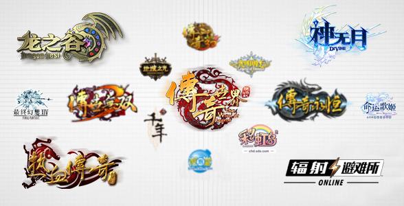 2019年盛大游戏宣布启用新品牌盛趣游戏