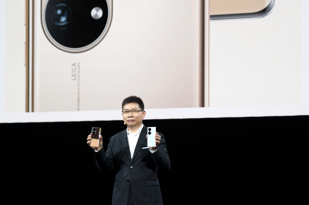 怎么看待华为7月29日发布会上推出的手机内存升级服务