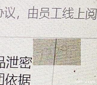 意外泄露小米MIX4内部文件,被罚100万元,处罚刚出炉,又违反?-6