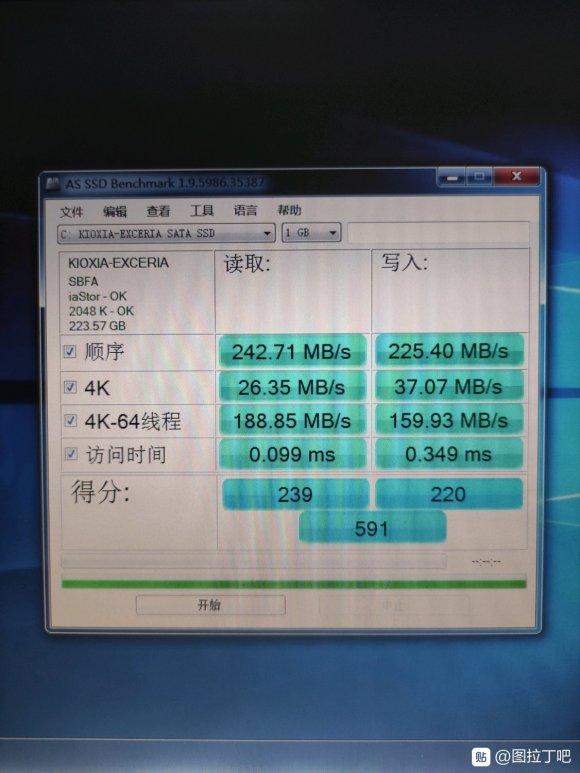 花11元升级戴尔1427笔记本纪实 T4200升级P8700